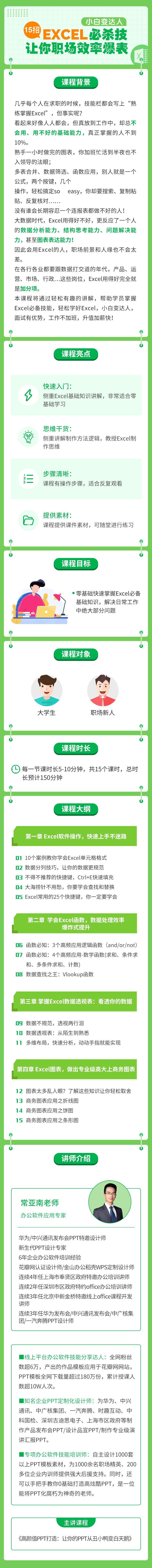 https://hs-1251609649.cos.ap-guangzhou.myqcloud.com/newhdp%2Flive_cover%2F4239%2F5149e1bcc83d9040dcf54a24a7d0b33a.png