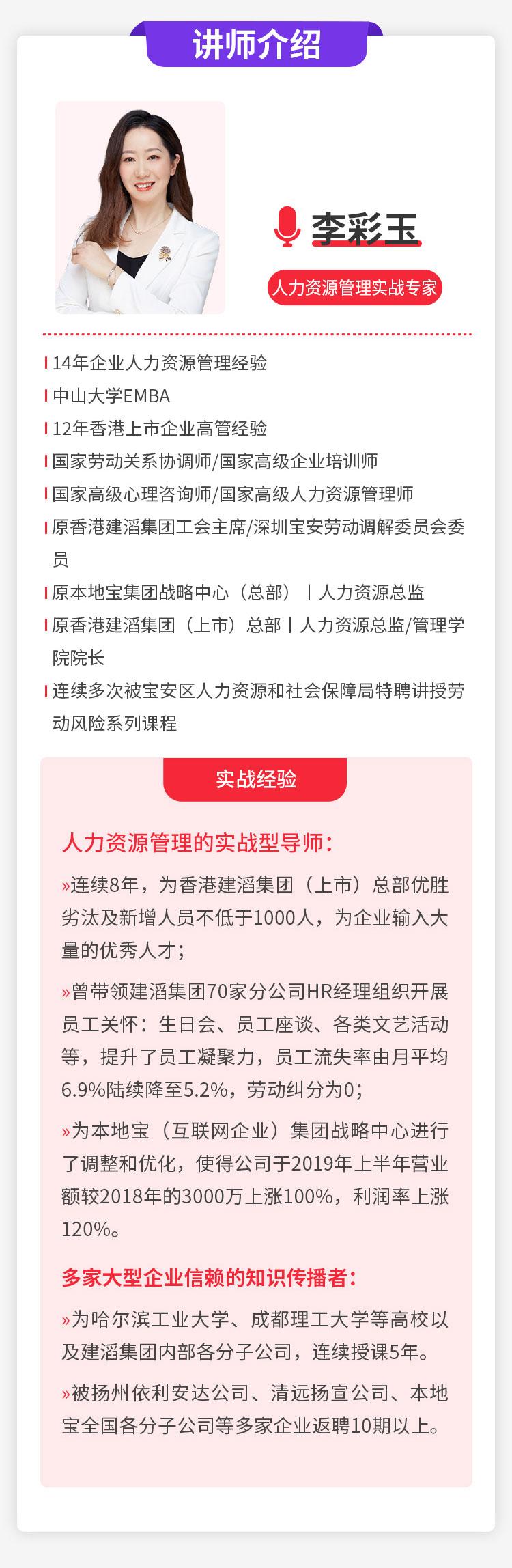 https://hs-1251609649.cos.ap-guangzhou.myqcloud.com/newhdp%2Flive_cover%2F4667%2F5bda0b912adfa8aa8d647aa8fff7f8f6.jpeg