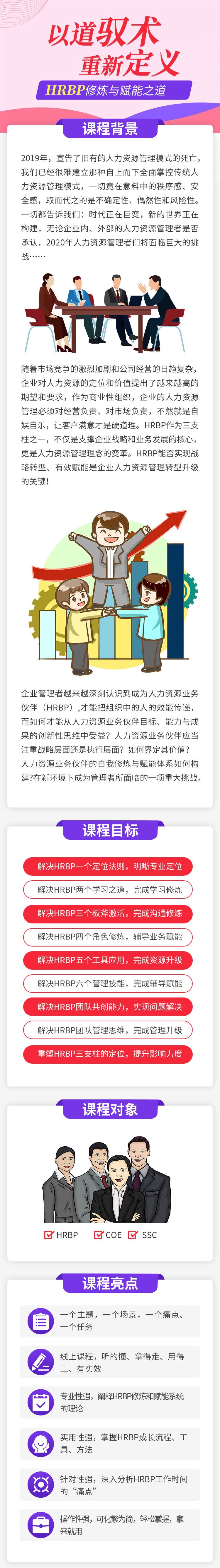 https://hs-1251609649.cos.ap-guangzhou.myqcloud.com/newhdp%2Flive_cover%2F4667%2F5f8d1a5ff0509939644c405431206af6.jpeg