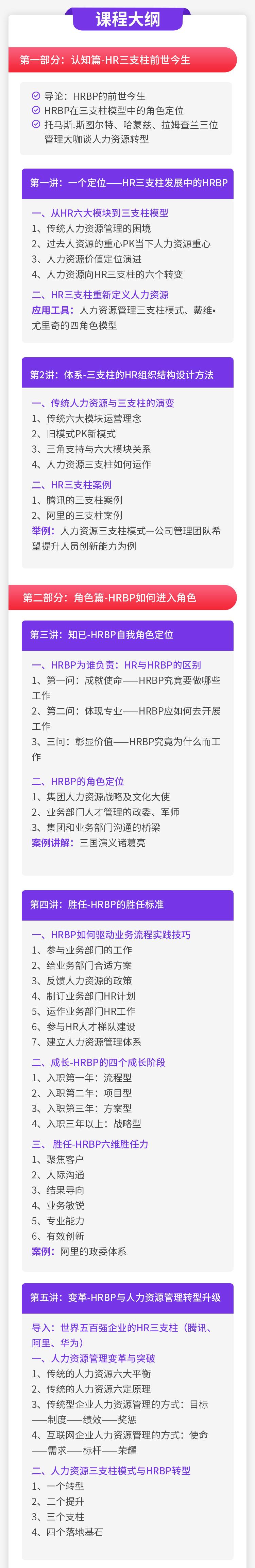 https://hs-1251609649.cos.ap-guangzhou.myqcloud.com/newhdp%2Flive_cover%2F4667%2Fb2d9e9dd55f0ad40ebb09b86b8636de5.jpeg